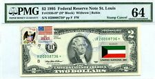 $2 DOLLARS 1995 STAMP CANCEL FLAG OF UN FROM KUWAIT LUCKY MONEY VALUE $3000