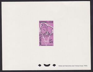 Tchad 1962 Scott 77 Deluxe proof sheet DERBY GIANT ELAN Bessada............X2283