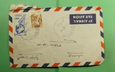 DR WHO 1956 LEBANON DAMOUR AIRMAIL  f69201