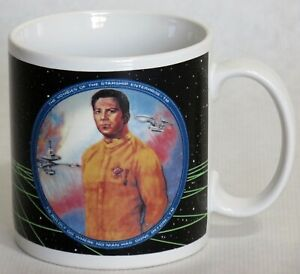 Star Trek Captain Kirk 12 Ounce Ceramic Coffee Mug
