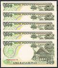 INDONESIA - LOTE 5 BILLETES 500 RUPIAS 1992(1997) P. 128f SC UNC