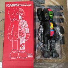 KAWS Companion Designer & Urban Vinyl Action Figures