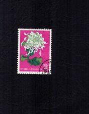 PR China S44 1960 (18-16) Scott 557 Chrysanthemums CTO OG VGQ White Gum Mo