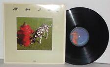 RUSH Signals LP Vinyl New World Man Countdown Geddy Lee Neil Peart PLAYS WELL