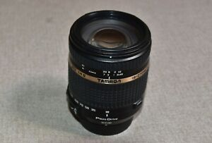 Tamron 18-270mm f/3.5-6.3 Di II VC PZD for Nikon