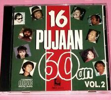 VARIOUS ARTISTS: 16 PUJAAN 60an VOL.2 (1990/SINGAPORE)   SM PRESS MALAY CD