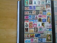 Romania Stamps. Private collection of 55 different Stamps. Some High Value.