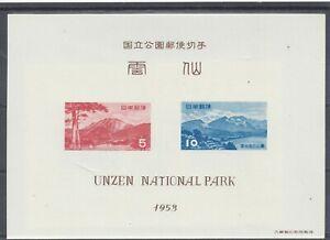 JAPAN 1953 ISE SHIMA NATIONAL PARK MINIATURE SHEET MINT  SG MS 713