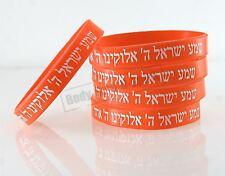 5 Bracelets ORANGE CHEMA ISRAËL – Kabbale juive hébraïque bandes caoutchouc