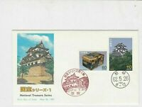 japan stamps cover ref 19047