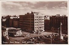 SYRIA - Damascus - Place Margé - Hotel Semiramis - Photo Postcard 1952