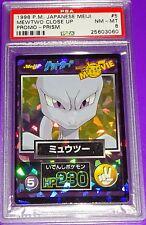 Pokemon Mewtwo Close Up  # 5  1998  Meiji  Prism Foil Psa  8