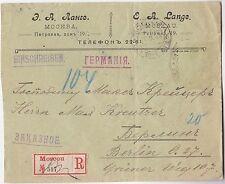 R-Brief Einschreiben Russland 1913 R-Zettel Stempel Moskau Moscou nach Berlin
