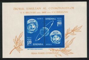 Romania 2nd 'Team' Manned Space Flights MS 1963 MNH SG#MS3030