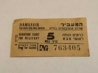 circa 1940s tel aviv city bus ticket ( military ) v for victory . 763405