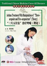 Acupoint and Five-acupuncture Asthma (Theory), By Shao Suju, DVD Brand New