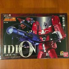 Soul of Chogokin SOC GX-36 Ideon