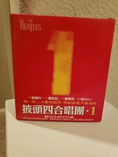 The Beatles 1 No 1 Asian Import CD