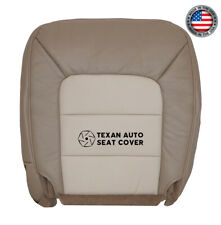 2006 Ford Expedition Eddie Bauer NBX 5.4L 2WD Driver Bottom Vinyl Seat Cover Tan