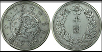 :1906 (Yr-10 Kuang-Mu) Dragon Korean Half-Won Rare PCGS XF-Details Higher-Grades