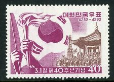 Korea 1959 Independence Day Scott #290 Mint G563