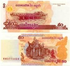 CAMBODIA BANKNOTE 50 RIELS UNC X1
