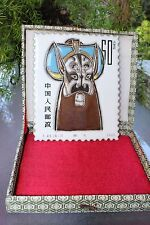 Chinese Peking Opera 京剧 Face Masks postal stamp ¥60, hand painted on porcelain