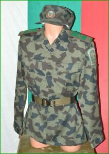 Bulgarian Army Border Troops guard Splinter Camouflage Coat Shirt + Cap + Belt