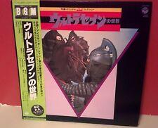 Ultra 7 SEVEN BGM ULTRAMAN LP JAPAN TV Tokusatsu Funk Breaks IN USA oop OBI