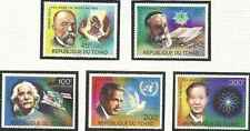 Timbres Personnages Tchad 322/3 PA183/5 ** lot 14457