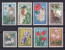 Nature Conservation 1958 MNH FLOWERS Narcissus Cyclamen Gods : Apollo Venus Pan