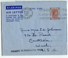 HONG KONG AEROGRAMME 50c, KOWLOON TO USA 1953, MISSENT HANDSTAMP        (CX133)