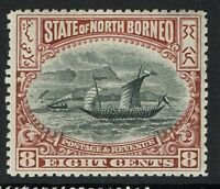 North Borneo SG# 102, Purple Brown, Mint Lightly Hinged - Lot 112316