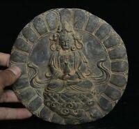 "6.8 ""Ancien Palais Dynastie en Bronze de Chine Guan Yin Déesse Bronze Miroir"