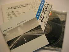"IAN McDONALD ""DRIVERS EYES"" - CD - JAPAN CD - KING CRIMSON"