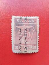 GREECE 1912 Scott N114. Hellas 236. ERROR   MISPLACE OVERPRINT.
