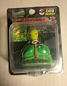 Rare TOMY unopened Bellsprout Pokemon Figure #069 still sealed never opened