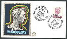 1974 ITALIA FDC FILAGRANO DONATELLO SAN GIORGIO 1000 LIRE NO TIMBRO ARRIVO KI11