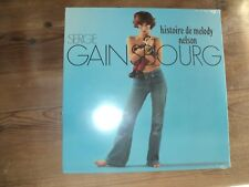 Serge GAINSBOURG / HISTOIRE DE MELODY NELSON (1971)LP classic french NEUF/SCELLE