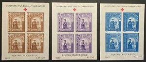 """1943 Romania - """"Duca Voda-Ukraine's hetman"""", imperf, ungummed sheets of 4 (r010)"""