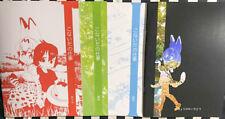 (Rare+++++) Kemono Friends Setting Material Collection 4 books irodori 2017