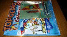TOPOLINO LIBRETTO # 2589-IL CATAMARANO DI PAPERINO-LUGLIO 2005- BLISTERATO