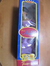"Disney's Princess Collection Jasmine 16""  Doll NIB NEW"