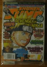 Shonen Jump August 2007, issue 8 factory sealed Mint brand new!!!