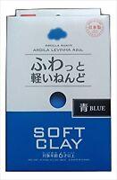 Daiso Japan  arcilla suave Lightweight Soft Clay, Blue ,New