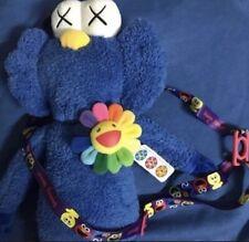 """Takashi Murakami ComplexCon Flower (Rainbow) 3.5"""" Pin Plush Keychain Replica"""