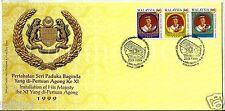 Malaysia (1999) - Installation of His Majesty the XI Yang di-Pertuan Agong FDC