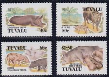 Tuvalu - 1995 Year of the Boar Set. Sc. #685-8, SG #724-5. Mint NH