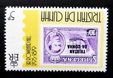 TRISTAN DA CUNHA 1979 Roland Hill 5p INVERTED/WMK SG266w SALE PRICE FP93