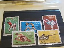 5 Briefmarken zur Olympiade München 1972, xx, Foto